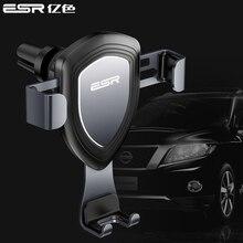 ESR Universal Car Phone Holder Autobot Gravity Adjustable Air Vent Outlet Metal Phone Stand Holder for