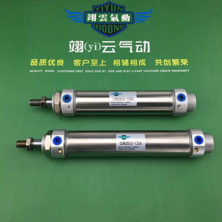 CDM2B32-500 Stainless steel mini cylinder pneumatic air tools air cylinder Stainless steel cylinders цилиндр cdj2b16 50 16 50 air cylinder