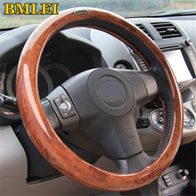 Car Steering Wheel Covers Light Wood Grain Leather Comfortable Car Steering Wheel Cover Fits 38cm fits 15 #8243 Car Accessories cheap Steering Wheels Steering Wheel Hubs Faux Leather bmlei hot wheels 1 Covers worn unsighly steering wheels ISO9001 steering wheel case