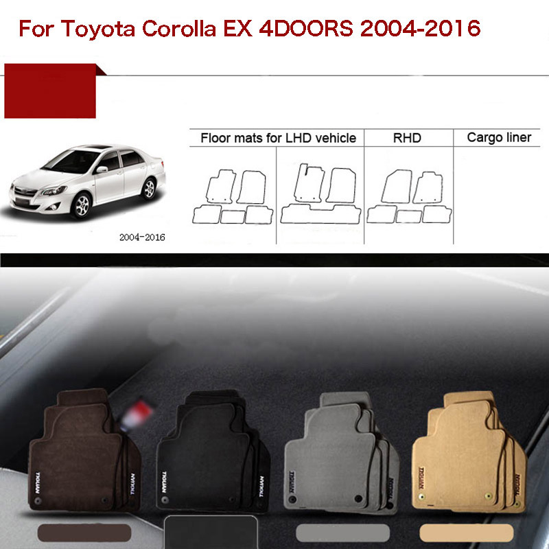 Нейлоновые коврики без запаха для салона Toyota Corolla EX 04 16, толщина 1/2 дюйма, на заказ, 5 шт.