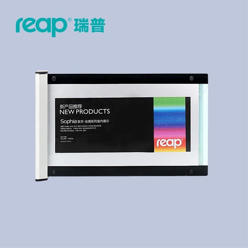 Reap 3102 shopia acrylic 297*120mm indoor Horizontal Wall Mount Sign Holder display INFO poster Elegant and modern door sign