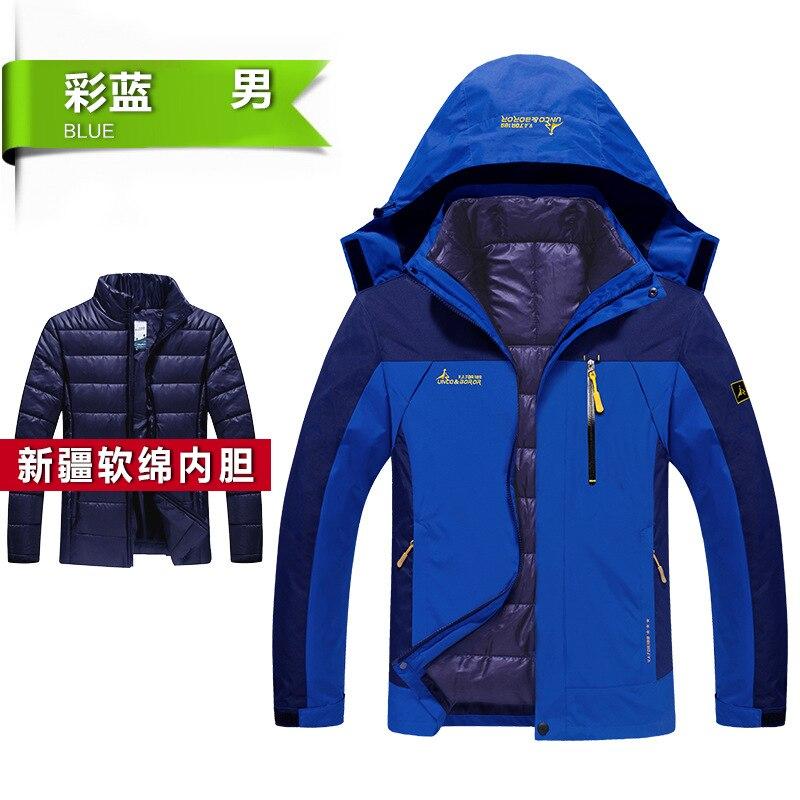 ФОТО 2017 Mens Sports Jacket Waterproof Jacket Men Outdoor Sports Hiking Jacket Men Autumn New Windbreaker Outdoors Sport Jackets