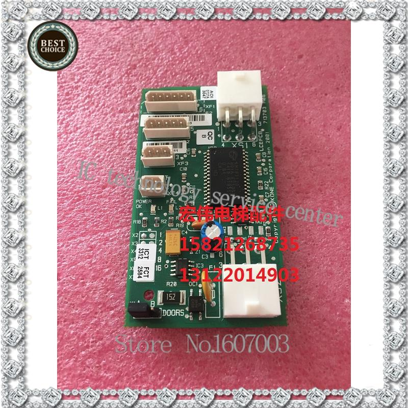Kone elevator shaft communication board/board KM713700G11 / G01 / G51 / G71 sale! board