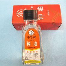 Herramientas del reloj colck de aceite-30 ml (China * marca China) reloj de aceite. aceite lubricante