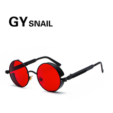 GY Retro Round Sunglasses Women Men Fashion Steampunk Vintag
