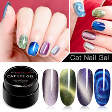 T-TIAO CLUB Meteorite Shiny Glitter 5D Cat Eye Gel Polish 5ml Magnetic Starry Sky Eyes Nail Soak Off  UV Lacquers