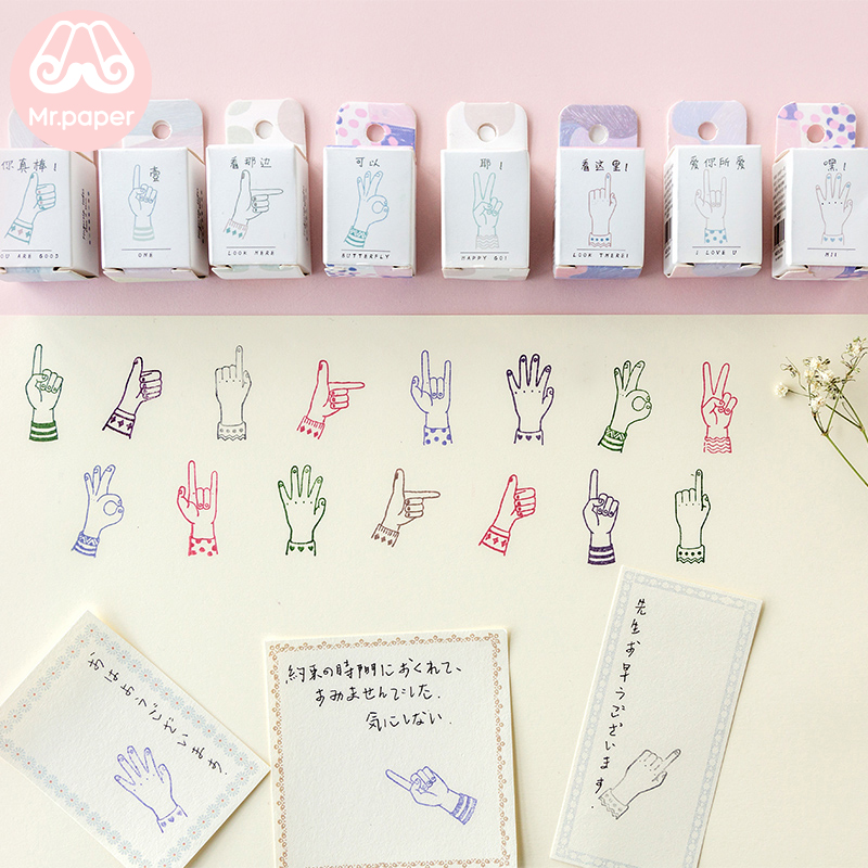 Mr Paper 8 Designs Cartoon Gesture OK Yeah Good Wooden Rubber Stamp For Scrapbooking Decoration DIY Craft Standard Wooden Stamps