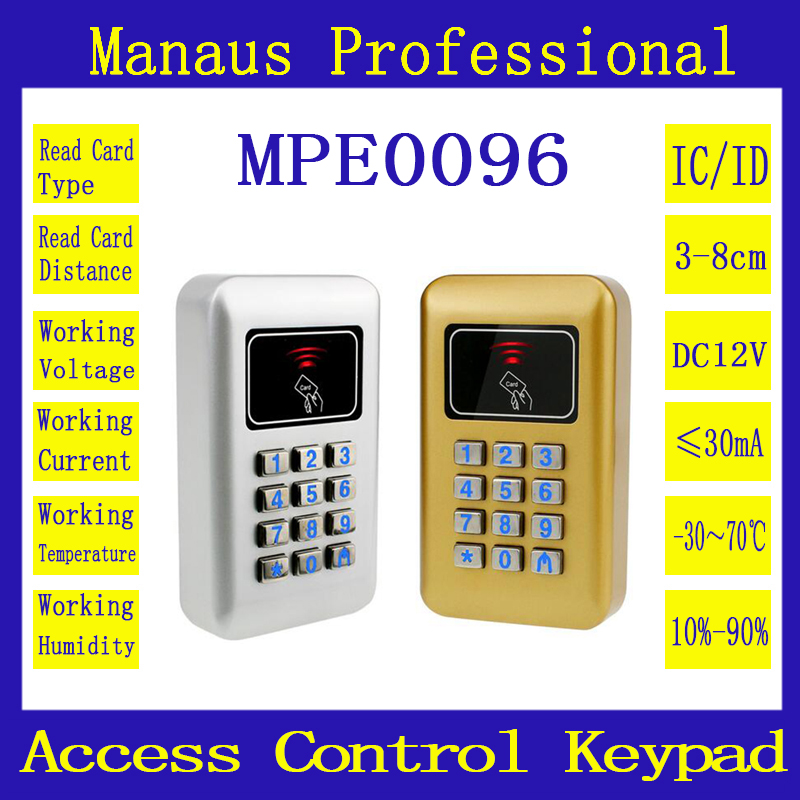 Hot Selling RFID IC/ID Proximity Digital Lock Door Access Control Keypad Waterproof Contactless Door Access Control System E96b
