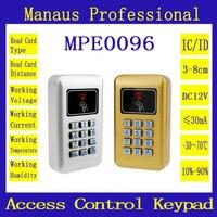 Hot Selling RFID IC/ID Proximity Digital Lock Door Access Control Keypad Waterproof Contactless Door Access Control System E96b