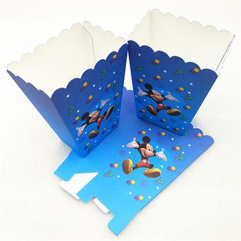 6 sztuk partia Mickey Mouse zaopatrzenie firm Popcorn Box pudełko Party dobrodziejstw akcesoria Baby Shower urodziny cukierki Box zaopatrzenie firm tanie i dobre opinie Disney CN (pochodzenie) Chrzest chrzciny Na Dzień świętego Patryka do ujawnienia płci przyjęcie urodzinowe Na Dzień Dziecka