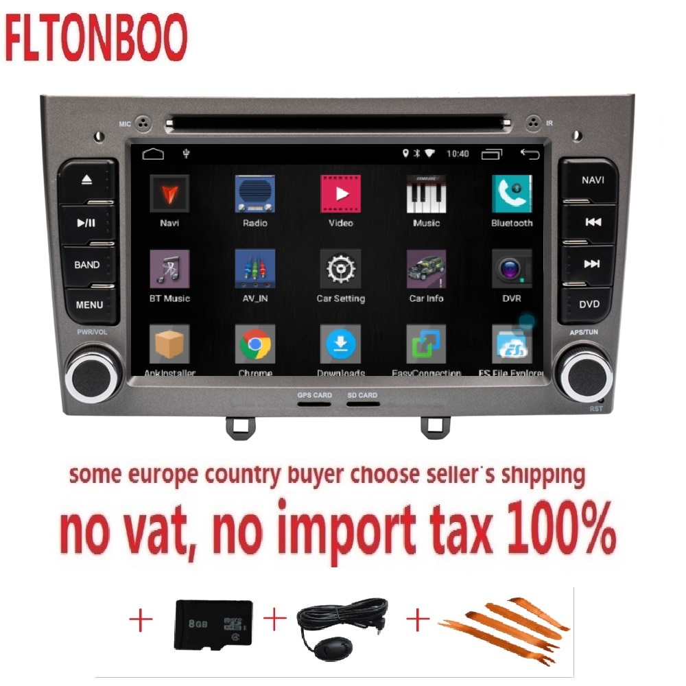 7inch Android 8 1 for peugeot 408 car DVD radio gps navigation 3G BT Wifi 1GB
