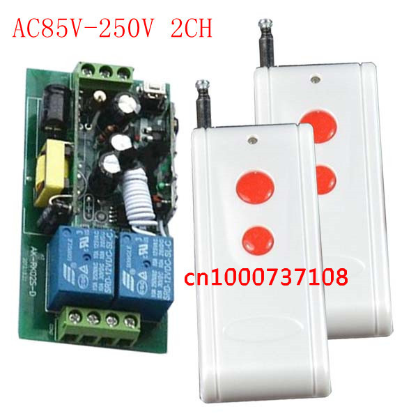 AC110V 85V-250V 2CH RF wireless remote control switch system(2 transmitter1receiver) 10A Toggle/Momentary wireless switch ON OFF 2pcs receiver transmitters with 2 dual button remote control wireless remote control switch led light lamp remote on off system
