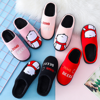 Cartoon Women Winter Home Slippers Cute Bear Non-slip Soft Winter Warm House Slippers Indoor Bedroom Lovers Couples Floor Shoes 1