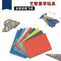Давайте играть с самолет бумажный самолетик классический оригами игрушки классические детства оригами игрушка DIY самолет дети подарочные