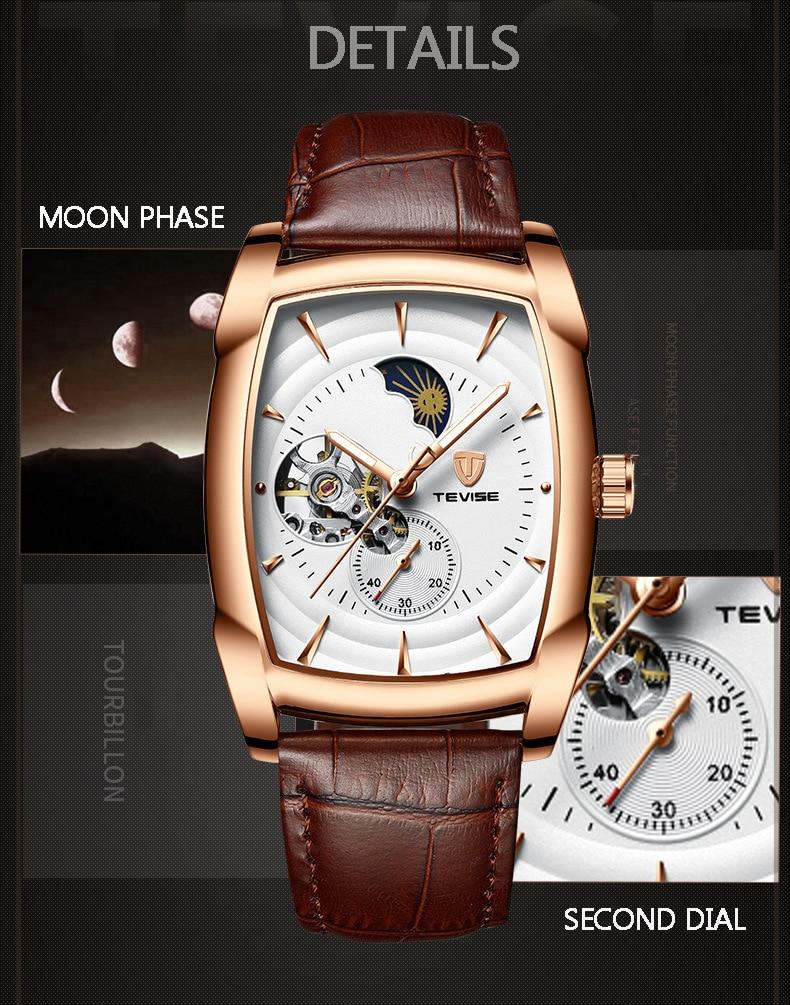Часы TEVISE T-820-D