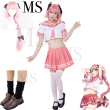 цена на Anime fate/Apocrypha Astolfo  cosplay Costumes Japanese Students Girls School Uniforms Wigs Bows Halloween Sailor Suit Full Sets