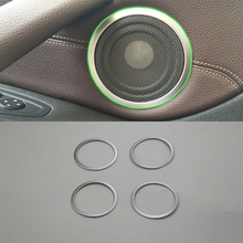 Car Accessories Interior Decoration ABS Car Door Speaker Audio Ring Cover Trim For BMW X1 2016 Car Styling hangup aluminum car door audio speaker net decoration cover trim stickers for chevrolet camaro 2017 up car styling