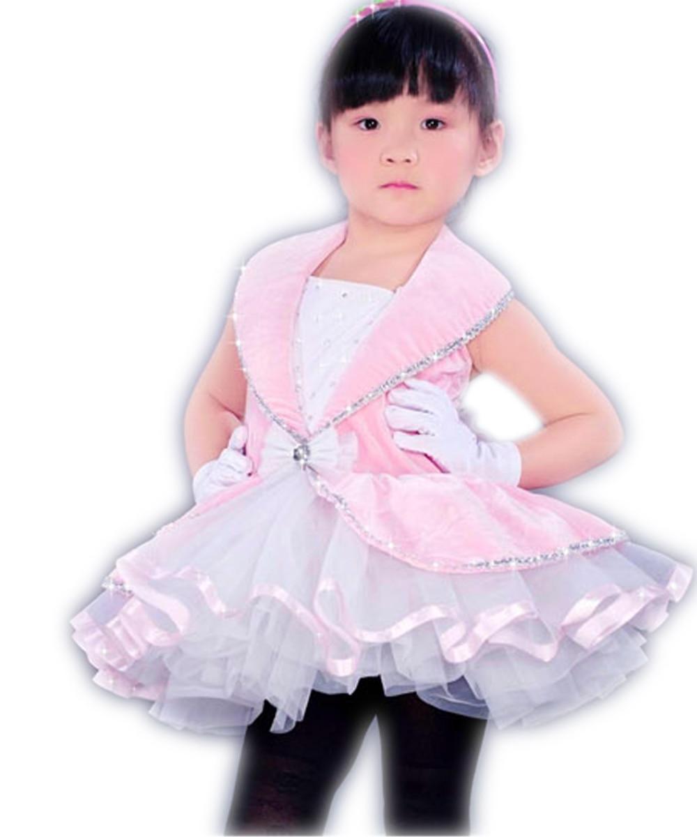 ツ)_/¯Los cabritos del vestido del Ballet profesional tutú envío ...