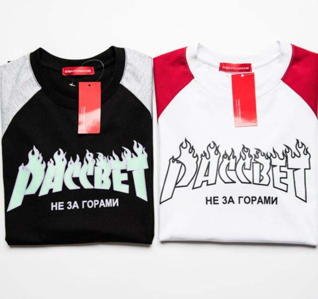Gosha Rubchinskiy T Shirt Men 1:1 Hip Hop Fashion SKATE Summer Paccbet Print Gosha T Shirt Homme Palace 100% Cotton  Flame Tee