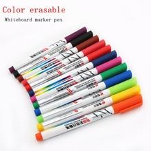 Цветные маркеры для доски на водной основе стираемый маркер ручка нетоксичный письмо и Рисование обучения ручка для детей