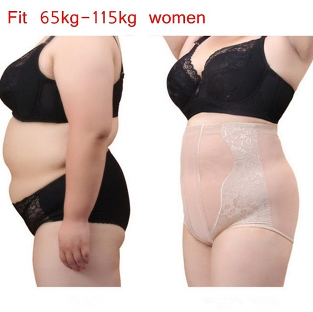 846d7411a7cc5 Plus Size Body Shaper Control Panties High Waist Trainer Pant Shapewear  Slim Sexy Underpants Bodysuit Tummy Control dropshipping