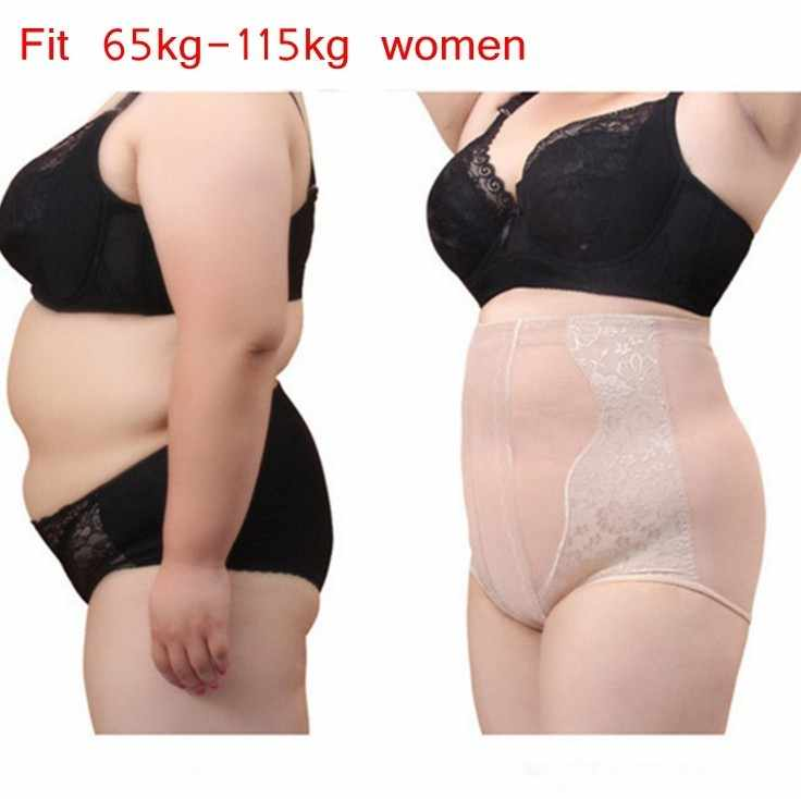 3d4beb56261 Plus Size Body Shaper Control Panties High Waist Trainer Pant Shapewear  Slim Sexy Underpants Bodysuit Tummy