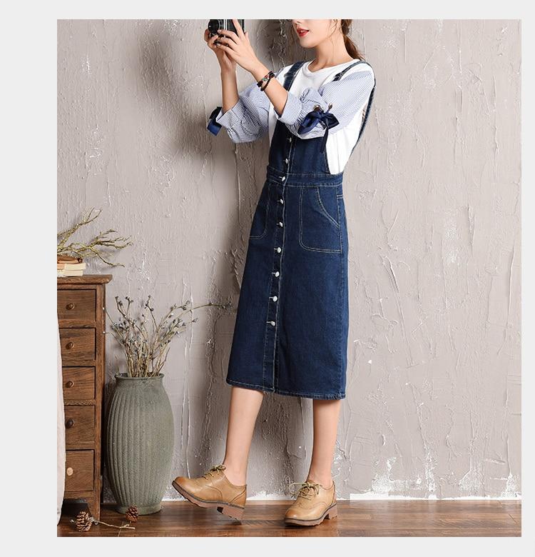 Large size strap dress women's 2018 autumn new Korean skirt denim dress light student long skirt (9)