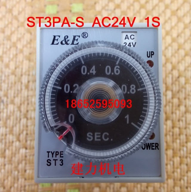 New authentic Wuxi radio factory time relay ST3PA-S AC24V 1S us ab relay 700 hnc44az48 0 1s 10min dc48v