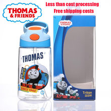 Thomas 400ml (China)