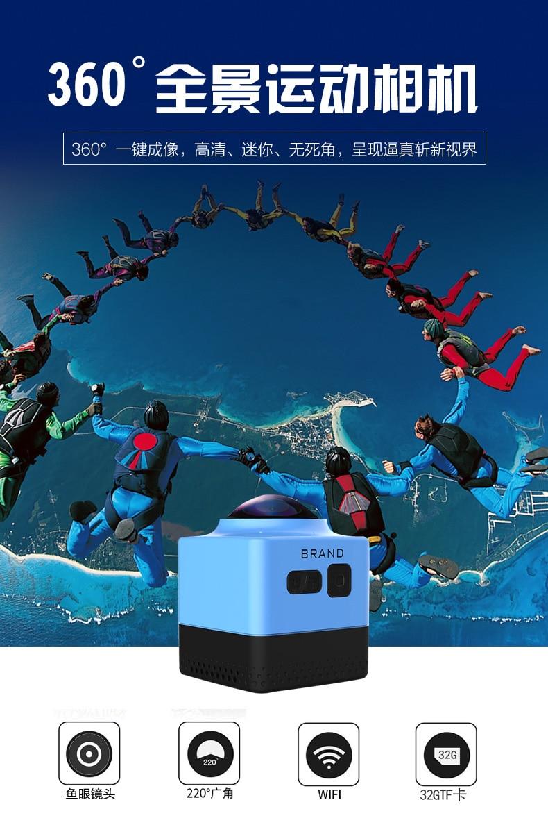 ФОТО DHL Free Shipping GV100H 360 Action Sports Camera Mini Camera 1280x1024 Video Wifi 32GB TF Card Slot Multi Color 1300Mah Battery