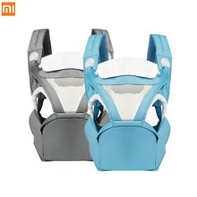 baby carrier stool walkers backpack hold belt kids infant comfort hipseat waist seat prevent o type legs sling baby Xiaomi Mijia Xiao Yang Baby Carrier Waist Stool Walkers Baby Sling Hold Waist Belt Backpack Hipseat Belt Kids Infant Hip Seat