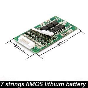 Image 2 - LiitoKala 7S 24V 15A BMS 24v lithium battery BMS for electric bike 24V 8Ah 10Ah 12Ah li ion battery With balance function