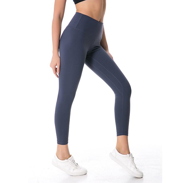 Super Soft Hip Up Yoga Fitness Pants