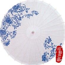 JPY Vintage Chinese Blue Paper Parasol Umbrella Paper Umbrella Decor Floral Vintage Umbrella with Flowers Pattern