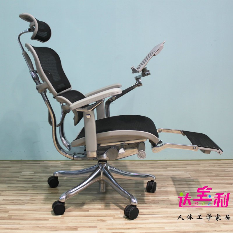 Dabaoli Ergonomic Computer Chair Mesh Chair Office Chair High End:  Expensive And Of High Quality 12 Regulating Function In Office Chairs From  Furniture On ...