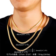 Quality Gold Color Men Jewelry Necklace Wholesale Unique Design Trendy 6 MM 55 CM Snake Chain Necklace N333