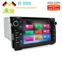 2 г Оперативная память Android 7,1 Автомагнитола DVD gps навигации мультимедийный плеер стерео для Kia Ceed 2010 2011 2012 Авто аудио Видео головного устройства
