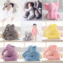 1 шт. 60 см Модная одежда для детей, Детская мода животных Слон Стиль кукла слон плюшевые подушки детские игрушки Детская комната Кровать Подушку