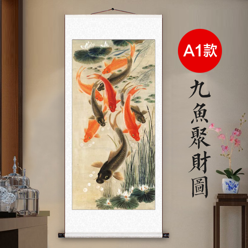 TOP business gift Home office WALL Decorative art 9 fishes Money Drawing GOOD Luck Mascot FENG