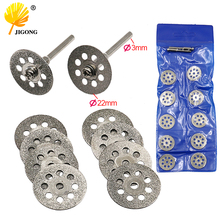 10pcs 22mm Carbon Steel Grinding Circular Saw Cutting Disc Dremel Rotary Tool Diamond Dremel Accessories w 2pcs Mandrel
