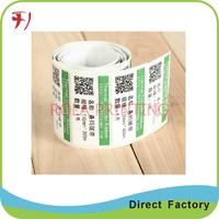 high quality waterproof label sticker packaging label sticker for glass bottle