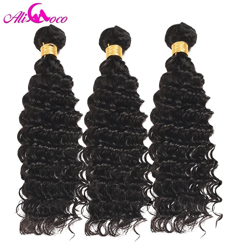 Ali Coco Deep Wave Brazilian Hair Weave Bundles 3 PCS Natural Color 100% Human Hair Weaving Non-Remy Hair Extension 10-28Inch