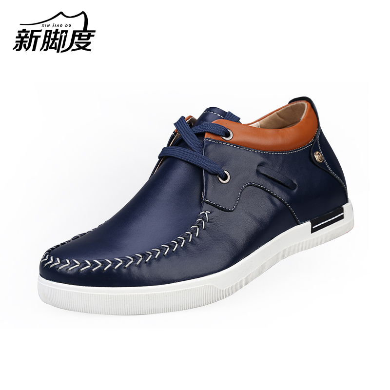 X8736-1 Casual Genuine Leather Flats Shoes Elevate Height Increase 6CM for Fashion Boys Match Jeans Color Blue /Orange Sz37-43
