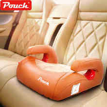 Fashion High Quality PU Child Safety Car Seat Increased Pad,  Portable Baby Car Seat for 3~12 Years Old Kids