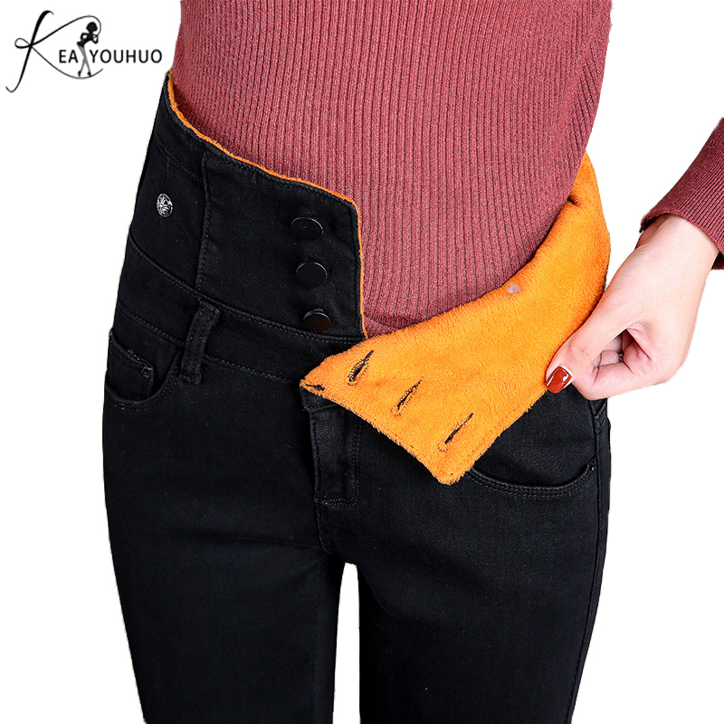 2019 Winter Push Up Large Sizes Female   Jeans   With High Waist Buttons Denim Pants Women Black Warm Mom   Jeans   Skinny   Jeans   Woman