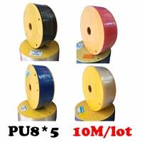 PU8*5 10M/lot Air pipe, pneumatic hose, air duct, air compressor parts water Pneumatic parts pneumatic hose