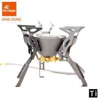 Fire Maple KING KONG Titanium Outdoor Camping Hiking Folding Burners Split Gas Stove Equipment 199g 2450W