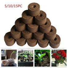 30 мм садовые цветы посадка почвенный Блок Круглый торф гранулы стартовые пробки поддон SeedlingSoil блок ясли почвы