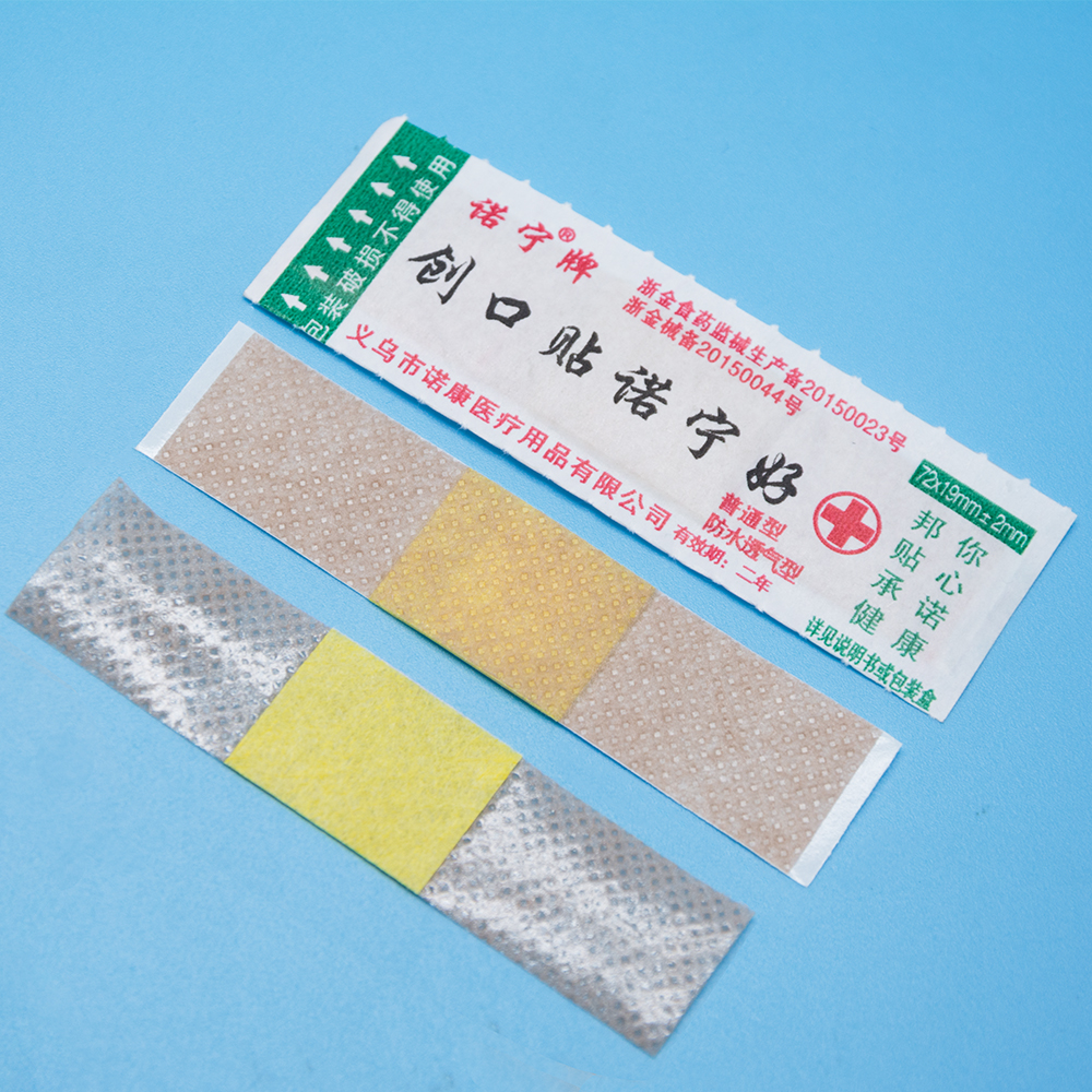 50pcs/box Band-Aid Brand Flexible Fabric Adhesive Bandages For Minor Wound Care Waterproof Breathable Bandage Adhesive 3