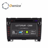Octa Core 2GB RAM Android 6.0 Car PC Video Player GPS Radio Stereo For Hover H3 H5 2010 2011 2012 2013 Great Wall